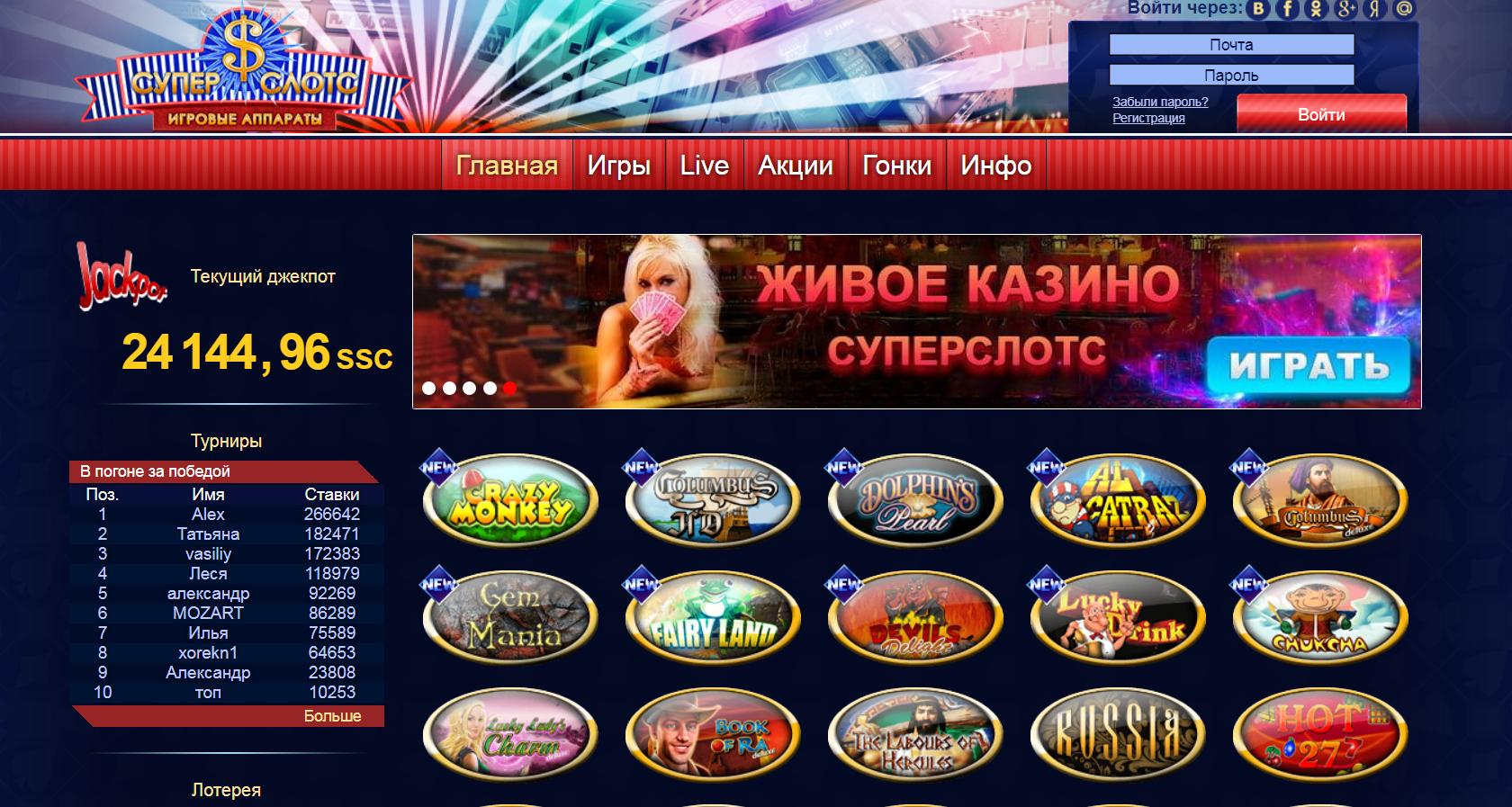 фото Everum casino автоматы в игровые