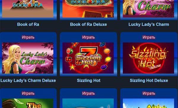Бонусы на бесплатных игральных слот аппаратах на сайте игрового клуба Сайберпанк