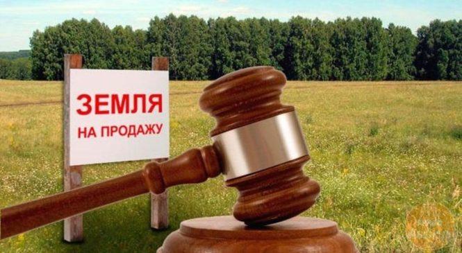 О правовом режиме земельных участков
