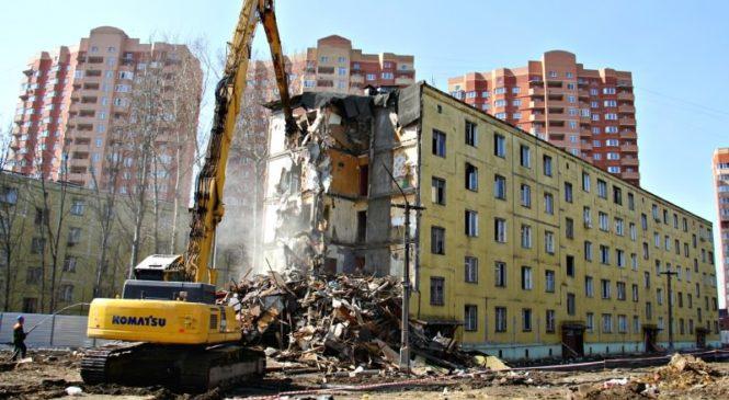 Как проходит демонтаж зданий в городе